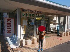 豊明に向かうと書いておきながら、最初に訪れたのは日進市にあるレトロでんしゃ館です。  名古屋市交通局の日進工場内にあり、名古屋市営交通でかつて使用されていた電車が展示されています。