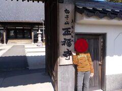 沓掛地区には規模の大きなお寺が点在しています。正福寺のあたりまでが沓掛城の城域だったそうです。