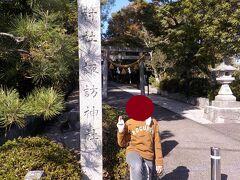 沓掛諏訪神社にも参拝していきます。