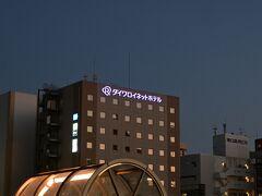 宿泊しているホテルです。