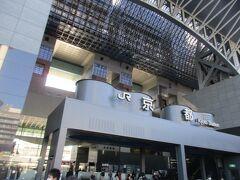 自宅から奈良市に向かうには、大阪市内を経由するのが近道なのですが、そうするとお目当ての近鉄特急「ビスタEX」に乗るのが困難なので、今回は一旦京都駅まで出ることにしました。 阪急烏丸駅から、東本願寺や京都タワーを眺めながらてくてく歩いてお昼前に京都駅に到着。