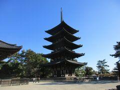 まず最初に訪れたのは、五重塔でお馴染みの興福寺。