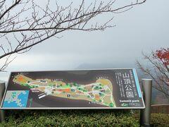 福井県-23 若狭b 山頂公園 三方五湖      66/          24