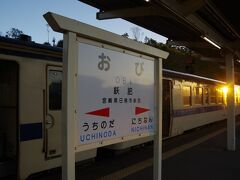 青島駅から約45分で飫肥駅に到着。