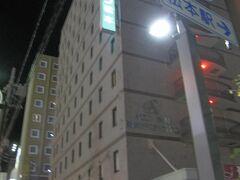 松本市内に入ると通勤時間に当たったのか大変渋滞していました。 18時ころ松本駅前のホテル「エースイン松本」に到着。 ツアーが一人参加もOKのためか、ビジネスホテルのシングルルームです。