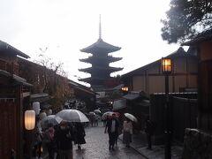 高台寺に行く前に八坂通の先に向かいます。 八坂の塔が色んな角度から眺めます。