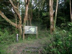称名寺は3方を山で囲われていて、称名寺市民の森として保護、開放されている。 右手は日向山通りという散策路があり、入口に案内図が設置されている。