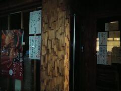 店主に挨拶、 一汁多菜の名店 福井駅から3分かな。