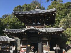 御山神社。 ここでロープウェイ客と合流。 展望台へはまだ歩く必要あり。
