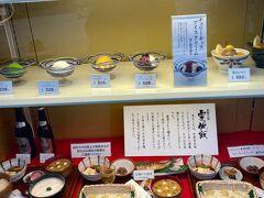 大門町に戻り、 竹風堂 善光寺大門店  小布施に行かなくても栗御飯、食べれます。