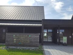 サロベツ湿原センターに寄りました
