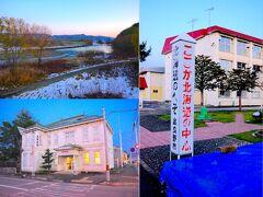 北海道中心標