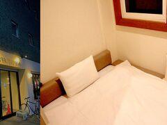 HOTEL NUPKA (ホテル ヌプカ)