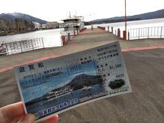 遊覧船で阿寒湖クルーズに出発です! 所要時間は85分。 途中チュウルイ島に立ち寄るとのことです。