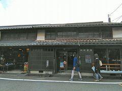 まずはランチです。萩焼の器で食事ができる古民家カフェ、コトコト(晦事)さん。地域クーポン使えます。