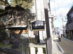 日枝神社(静岡県伊豆市)