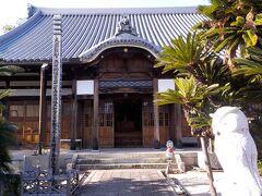 そして今日の目的地である曹源寺に到着しました。