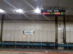 それでは、ここから本編に入ります。 青梅特快にのり東京駅にやって来ました。 ここからオフ会会場に向かうために木更津へ行きます。