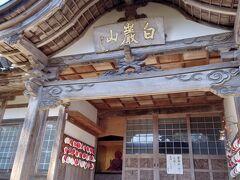 着きました。青林寺です。まずはお参り。