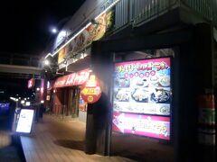 海辺のファミリーレストランも格安のビュフェのサービスを展開している。たくさん食べたい向きにはもってこいだ。