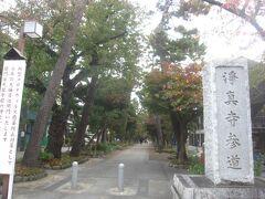 浄真寺参道の入口に 浄真寺は浄土宗のお寺で山号は「九品山」、院号は「唯在念佛院」 通称九品仏と言われているお寺です