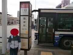 市バス曽根11系統に乗車し大曽根駅まで来ました。