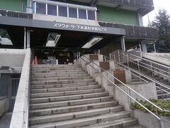 下水処理施設に隣接して建てられている下水道科学館を見学していくことにしました。