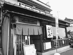 仙酔島から帰ってきました。  ランチにしましょう。千とせへ。 人気店で行列が絶えません。