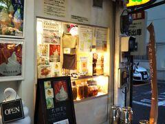 続いて「九州堂」 九州のモノを扱っているお店です。