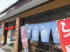とちの茶屋・・・十和田湖畔沿いに立つ和食処  美しい景色と十和田の味、広々とした店内で体感  ヒメマスが有名ですが、時期が終わっていてにじます天丼と十和田バラ焼き丼いただきました