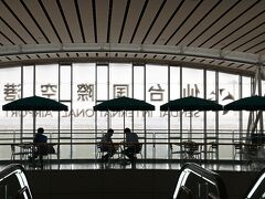 仙台空港アクセス線、仙台駅から快速なら17分で到着、いいね~。