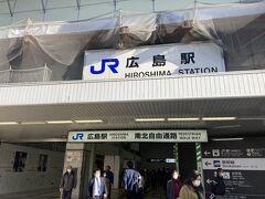 広島駅から電車で宮島へ