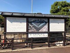 日本最大の前方後円墳である仁徳天皇陵