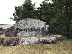 土石流被災家屋保存公園があるのです。