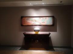 ランチはホテル5階にある中華飯店「琥珀宮」へ。