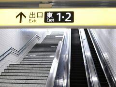 着きました、八木山動物公園駅。上がったら西門です。