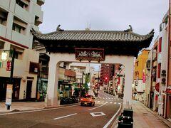 唐人屋敷 象徴門(大門)の前に出た。 ちゃんぽんで有名な四海楼は、ここで中華菜館兼旅館として創業して 「ちゃんぽん」は考案された当初は「支那饂飩」と呼んでいたんだって。