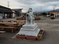 小山町はあいにくの天気で、富士山が見られませんでしたが、マサカリカツイダキンタロウとクマさんは、マスクをして感染対策バッチリでした。