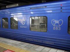 博多からはソニック号で小倉へ。