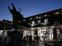 小倉駅からおよそ1時間で別府駅に到着。 初の大分県入り。  本当ならここから温泉に入るというのが定番ですが、今回の旅では入りません(笑)。