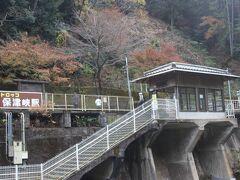 JR保津峡駅から山道をいくこと10分、トロッコ保津峡駅へ。 この駅はかつてのJR嵯峨野線の保津峡駅です。