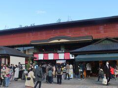 保津峡からJRで嵯峨嵐山駅に戻り、ここから嵐山へ。 それにしてもすごい人、人、人。 京都観光の観光客は皆ここに集まってきたようです。