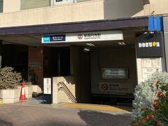 東高円寺駅