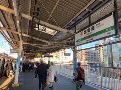 北朝霞駅です。