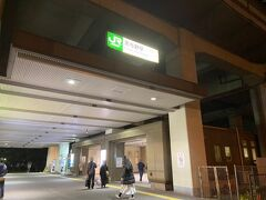 JR埼京線の南与野駅へ。