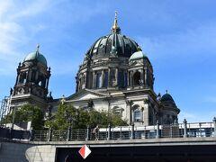 <ベルリン大聖堂>  中に入ってみました。