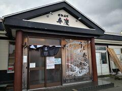 さてお腹が空いたので検索。 佐渡は魚が美味しい、なら寿司が食べたい。 佐渡なら回転すしクラスでもレベル高いかも。  ってことで佐和田にあるお寿司屋さんへ。