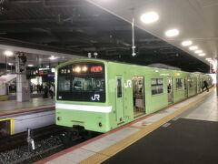18日後  また大阪へ