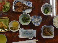 22日は石部温泉から車で伊浜の少し先まで移動 妻良・入間の伊豆西南海岸を歩きます。 きょうもげんきに朝食を頂きました。