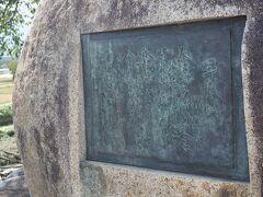 ●早春賦の碑@穂高わさび園界隈  JR大町駅前にもあった碑。 大町、安曇野界隈を歌った詩。 この曲を聴くたびに、この土地のことを思い出します。